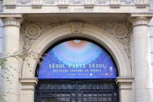Po śmierci Cernuschi przekazał swój pałac władzom miejskim w celu utworzenia muzeum Dalekiego Wschodu (otwarte od 1898 roku). Kolejni konserwatorzy powiększyli kolekcję, szczególnie o eksponaty z Indochin.